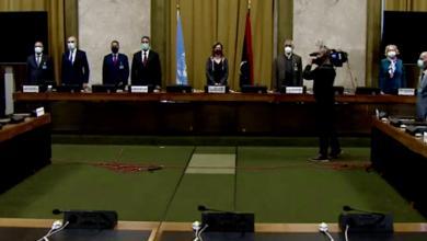 صورة منظمة التعاون الإسلامي: الاتفاق سيُعزز الاستقرار في ليبيا