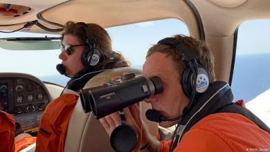 """صورة طائرة """"مونبيرد"""" الألمانية تستأنف مهامها قبالة سواحل ليبيا"""