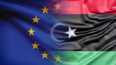 """صورة الاتحاد الأوروبي: """"أخبار سارّة"""" من المحادثات الليبية"""