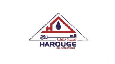 """صورة شركة """"الهروج"""" تستعرض نشاط شركة """"RPS"""" في ليبيا"""
