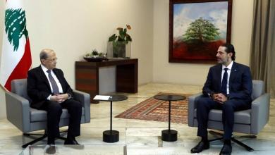 """صورة """"عون"""" يكلّف """"الحريري"""" بتشكيل الحكومة اللبنانية"""