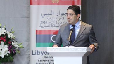 صورة بوريطة: الملك محمد السادس أصدر تعليمات بدعم الليبيين في الحوار