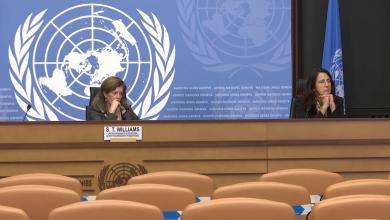"""صورة البعثة الأممية تطلق """"منصة الحوار الليبي"""""""