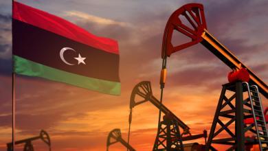 صورة بلومبيرغ تكشف مستقبل النفط الليبي