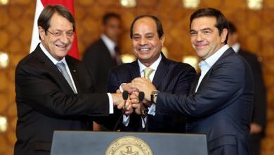 """صورة قمة """"مصرية يونانية قبرصية"""" لتوحيد الجهود في المتوسط"""