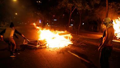 أعمال عنف في البرازيل بعد موت رجل أسود ضربًا في أحد المتاجر