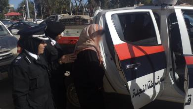 """الشرطة النسائية في بنغازي -""""أرشيفية"""""""