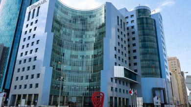 """مصرف ABC """"المؤسسة العربية المصرفية """""""