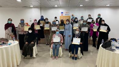 دورات تدريبية حول مفاهيم العنف الاجتماعي في طرابلس