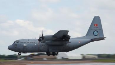 طائرة شحن عسكرية تركية