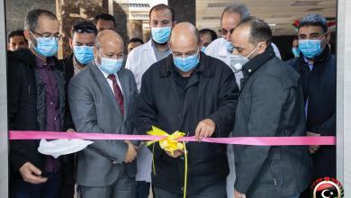 إعادة افتتاح قسم الطوارىء بمستشفى الحروق في طرابلس