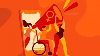 عمل فني للموقع التفاعلي لهيئة الأمم المتحدة للمرأة بشأن العنف ضد المرأة.