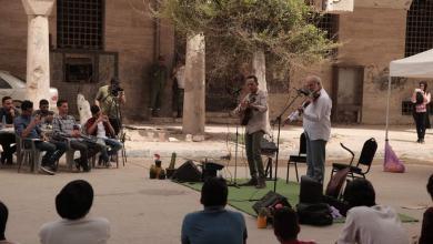 من الأنشطة التي أشرف عليها ونظمها تجمع تاناروت- بنغازي
