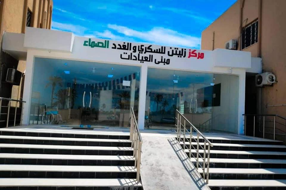 وصول شحنة من حقن الانسولين لمركز زليتن للسكري والغدد الصماء قادمة من الإمداد الطبي طرابلس