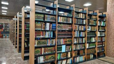افتتاح مركز للكتب في تاجوراء