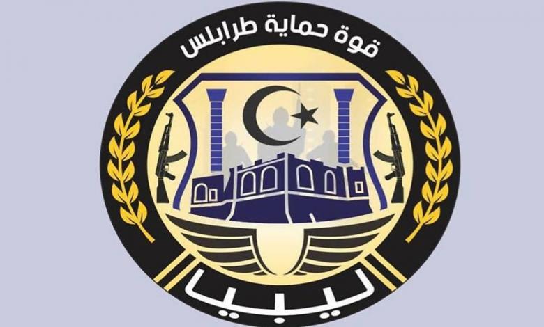 شعار قوة حماية طرابلس التي تشكلت سنة 2018 م بعد الاشتباكات مع اللواء السابع في طرابلس