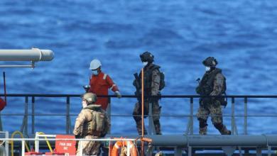 الدفاع الألمانية: لم نعثر على أي بضائع محظورة على متن السفينة التركية