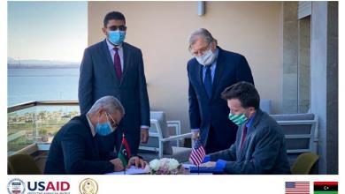 مالية الوفاق توقّع اتفاقًا مع الوكالة الأمريكية للتنمية الدولية