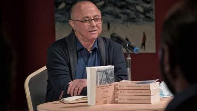 الدكتور محمد زاهي المغيربي يلخص ترجمته لكتاب أدريان بيلت حول استقلال ليبيا - تجمع تاناروت