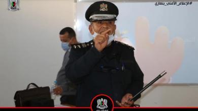 برنامج توعوي لمنتسبي مديرية أمن بنغازي للوقاية من كورونا